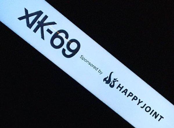 AK-69  「NON FICTION 一夜限りのプレミアム・ライブ」に協賛しました。