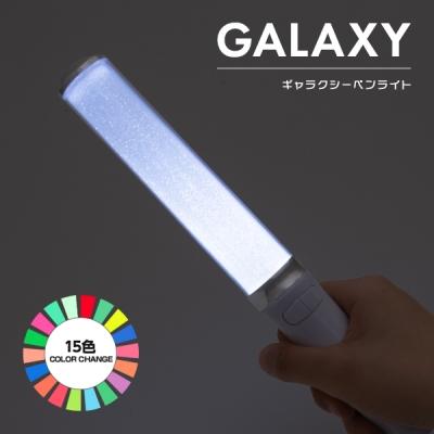 100本から指定のLEDカラーで製作できるペンライト登場!